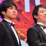 さらば青春の光・森田哲矢、東ブクロの報道を謝罪「きちんと責任をとるべく」