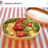 「凄いですね」飯田圭織、息子のための彩り豊かなこだわり弁当に反響「美味しそう」