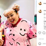 """新喜劇内結婚の森田まりこ、渡辺直美とは""""意外な関係性""""だった!「大昔…」"""