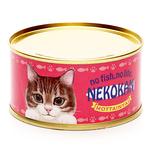 猫缶を食べてみたいが叶う? ニンゲン用「猫缶風さかなの缶詰」登場に大いに戸惑うなど
