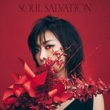 林原めぐみの新シングル「Soul salvation」発売、アニメ『SHAMAN KING』OP曲&ED曲収録