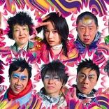 宮藤官九郎&のん 舞台で「あまちゃん」以来8年ぶり再タッグ!のん 喜びと感謝「頑張らなきゃ~」