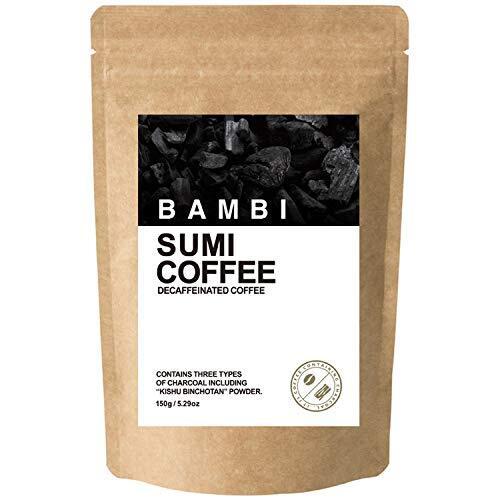 バンビウォーター 炭コーヒー 150g カフェインレスで難消化デキストリン・ビフィズス菌・乳酸菌を配合!食物繊維もたっぷりなチャコールクレンズで置き換えダイエット