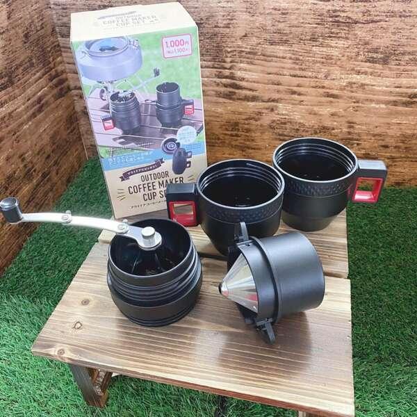 ダイソーのコーヒーメーカー