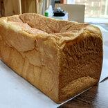 高級食パン専門店の名前もここまで来たか!?  東京・北千住のお店「○○○」に妙なことを思い出してしまった……