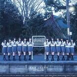 【ビルボード】≠ME『超特急 ≠ME行き』総合アルバム首位 『アイナナ』最新作/宇多田ヒカルが続く