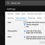 Gmailの無料アカウントで、ChatとRoomsが利用可能に