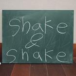 """sumika 新曲『Shake & Shake』を初フルオンエア「愛称は""""シャケ""""」"""