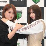 SKE48・荒井優希が東京女子プロレスに本格参戦 「強いレスラーに」