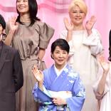 吉永小百合、広瀬すずは「涼やか」で松坂桃李は「キリン」!? コロナ禍撮影の主演作に感慨