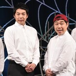 今田耕司&せいや、互いの演技を称賛! 「太めの活字で書いて」とアピールも