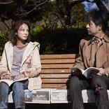 吉田羊は血まみれ、多部未華子は姫姿に 『松尾スズキと30分の女優』場面カット&コメント到着