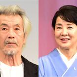 田中泯、吉永小百合の父親役「同い年なのに…」5kg以上痩せ、命を削って演じる
