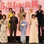 """西田敏行、吉永小百合の""""初々しさ""""に驚く 「時というのは人によって公平、不公平がある」"""