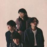 Newdums、1stフルアルバム『N.N.N.』を6月23日(水)にリリース! リード曲「Behind the door」を配信開始&ミュージックビデオも本日公開!