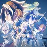 林原めぐみ、TVアニメ『SHAMAN KING』OPMVを公開&EDMVプレミア公開