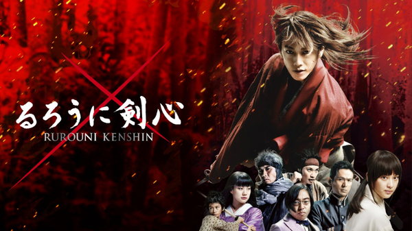 映画『るろうに剣心』 (C)和月伸宏/集英社 (C)2012「るろうに剣心」製作委員会