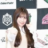 SKE荒井優希が女子プロレスにガチンコ参戦!「私だけを見てくれるリングにもっと立ちたくなった」