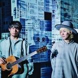 究極の歯磨きソング「イ~ハ~」で「吉田山田」と歌って学ぼう NHK「みんなのうた」で人気の男性デュオ