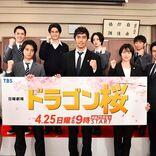 King & Prince 髙橋海人『ドラゴン桜』出演にメンバー大喜び「みんなの期待もかかっている」
