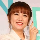"""たかみな、AKB48総監督時代に特別報酬はあったのか…?過酷な""""任務""""を振り返る"""