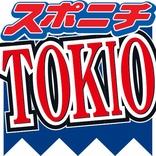 株式会社TOKIO社内の様子 国分「一台の電話とペンケース。そんな感じから」