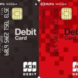 シーンで選ぶクレジットカード活用術 第154回 新社会人も学生も審査不要で発行! Apple Payが使えるデビットカード