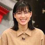 石井杏奈、『脱力タイムズ』で奮闘「記憶がないくらいに頑張りました」