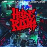 HYDE、ソロ活動20周年記念スマホゲーム『HYDE RUN』2021年内に配信