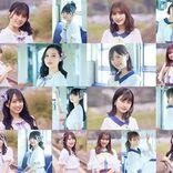 HKT48 14thシングル詳細発表、 JR九州全面協力によるレアコラボ実現