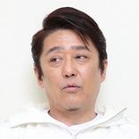 坂上忍「こっちもビビっちゃう」 二木芳人教授の強めな警鐘に驚き