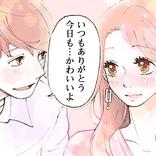 生まれた日で相性を占う♡「強い絆で結ばれたカップル」TOP5