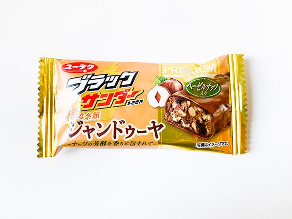 有楽製菓株式会社「ブラックサンダー優雅な余韻ジャンドゥーヤ」