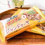【新商品ルポ】ブラックサンダーなのに高級菓子の味「ブラックサンダー優雅な余韻ジャンドゥーヤ」