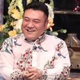 ザキヤマの白シャツ&白ネクタイは先輩芸人の助言 松本人志「初めて知った」