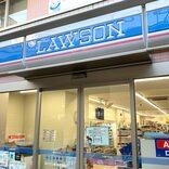 ローソン「からあげクン」が35周年 販売当初の「幻のパッケージ」に驚嘆した