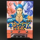 アニメ『キングダム』2話・浪川大輔のイケメン将軍に歓喜!「声もイケメン…」