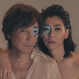 AJICOの新作EPのタイトルは『接続』、2001年発売のライブ映像『AJICO SHOW』のプレミア公開も決定