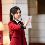 『賭ケグルイ双』生田絵梨花が果たし状! 物語はついに最終決戦へ 最終話場面カット公開