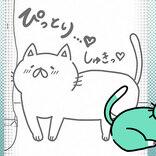 ボイスコミック第一弾は『おかあちゃんとかわいいネコちゃんず』