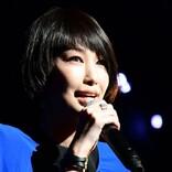 中島美嘉「髪切りました」ブルーが入った前髪に「素敵」「かっこいい」