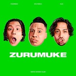 変態紳士クラブ、AL『ZURUMUKE』トラックリスト&ジャケ写公開