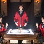 生田絵梨花VS森川葵、鋭い視線を放つ『賭ケグルイ双』最終話場面写真到着