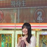 SKE48北川愛乃『プレバト!!』色鉛筆の才能ランキングで特待生に昇格、嬉し泣き
