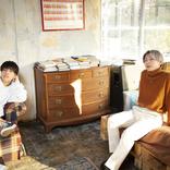 鈴木鈴木「枯れそうな恋」4/16(金)配信開始!先行解禁の歌詞サイトUtaTenデイリーランキング1位獲得!