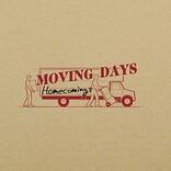 Homecomings、新AL『Moving Days』より「Herge」先行配信開始
