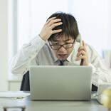 ビジネス書に訊け! 第145回 何度も同じミスを繰り返す部下に上司ができることは?