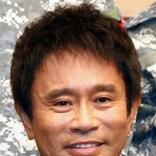 「オオカミ少年」浜田雅功 16年前の写真にネット驚きも「時が止まってるの?」「#同一人物でしかない」