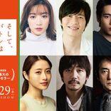 『そして、バトンは渡された』岡田健史、天才ピアニスト役で永野芽郁と初共演「刺激的でした」
