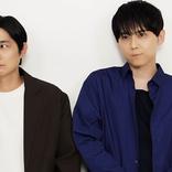 人気声優・下野紘と梶裕貴が出演するオーディオ小説『no doubt』のアニメーションCMが公開!
